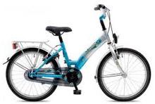Vélo enfant : Gitane